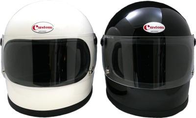 Retro Full Face Helmets The Essential Guide