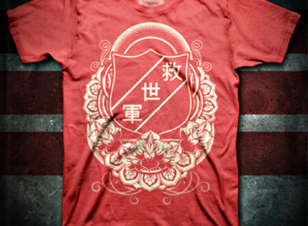 """army for japan tee 450x330 - Salvation Army """"Army for Japan"""" Tee"""
