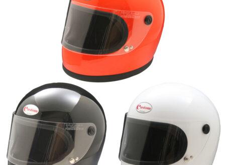 img56513405 450x330 - Retro Full Face Helmets - The Guide