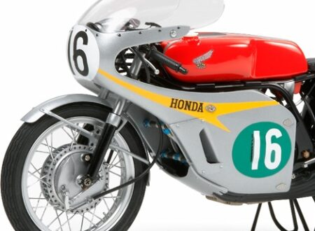 Honda RC166 Gp Racer1 450x330 - Honda RC166 Gp Racer - 1/12 Model