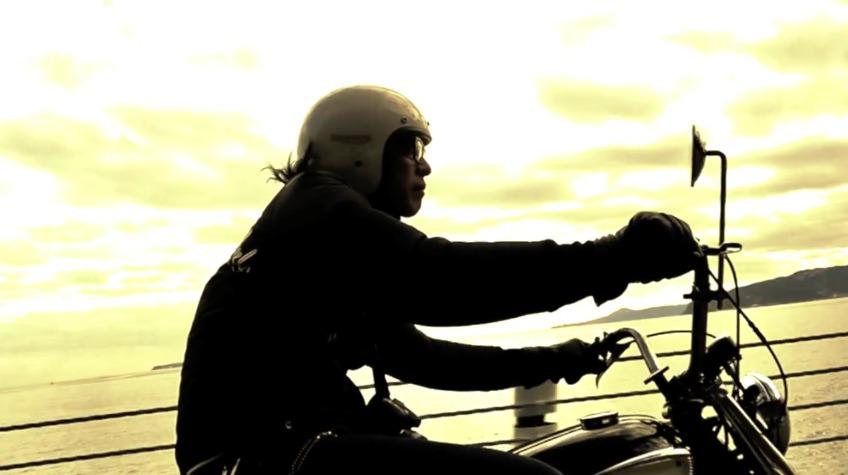 Meanbikes Atami Run