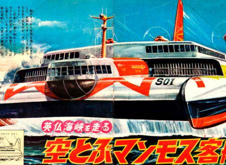 Japanese Retro Futurism 450x330 - Japanese Retro Futurism