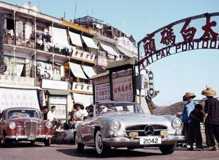 mercedes hong kong 450x330 - Hong Kong Mercedes