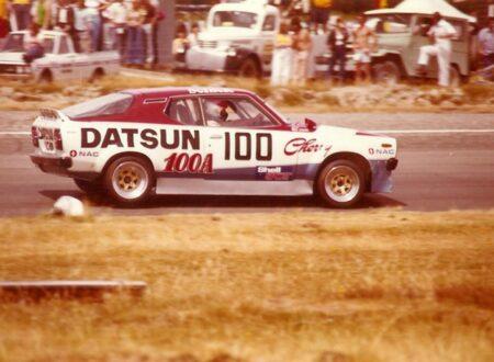 tumblr m5b6qrm5FK1r2dcdfo1 1280 450x330 - Datsun Profile