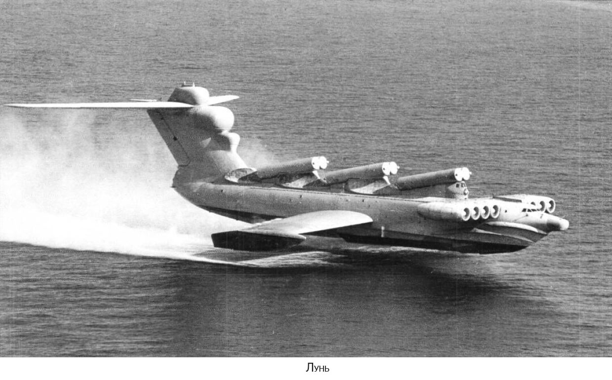 catalina helicopters with Lun Class Ekranoplan on Narsarsuaq greenland additionally 7405896296 as well Hotel Gallery furthermore Coast Guard Aviation At 100 Years A Century In Harms Way Part 2 in addition 289778557250597118.