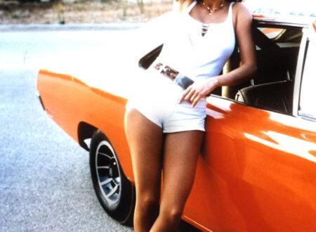 Daisy Duke 450x330 - Daisy Duke