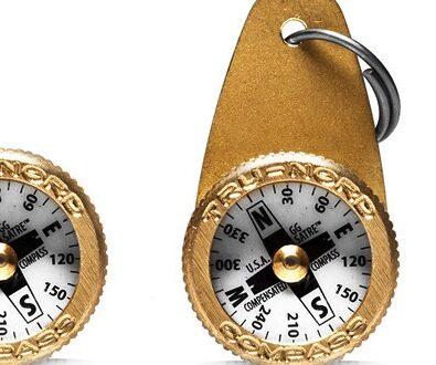 Everyday Carry Brass Compass Keyring1 395x330 - Everyday Carry Brass Compass Keyring