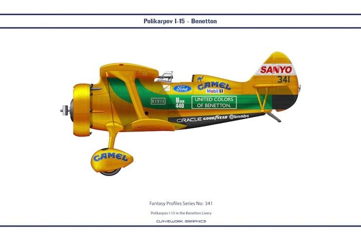 Bill Clave's Retro Motorsport Planes 3