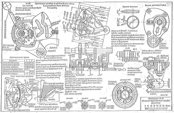 Russian M-72 Blueprints 13