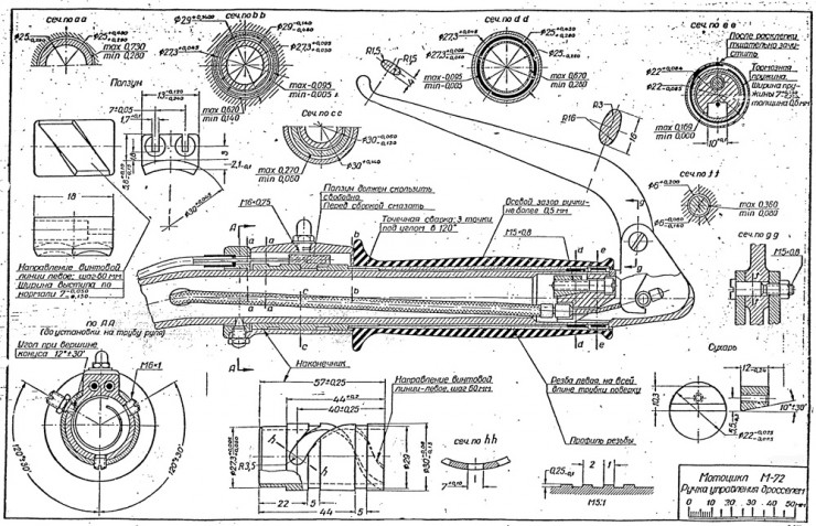 Russian M-72 Blueprints 17