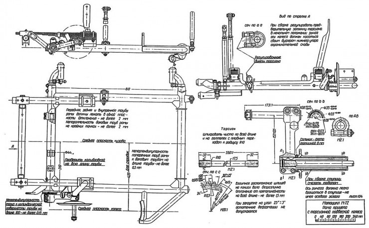 Russian M-72 Blueprints 19