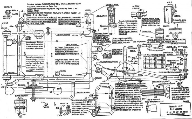Russian M-72 Blueprints 20