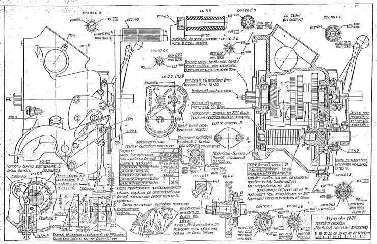 Russian M-72 Blueprints 8