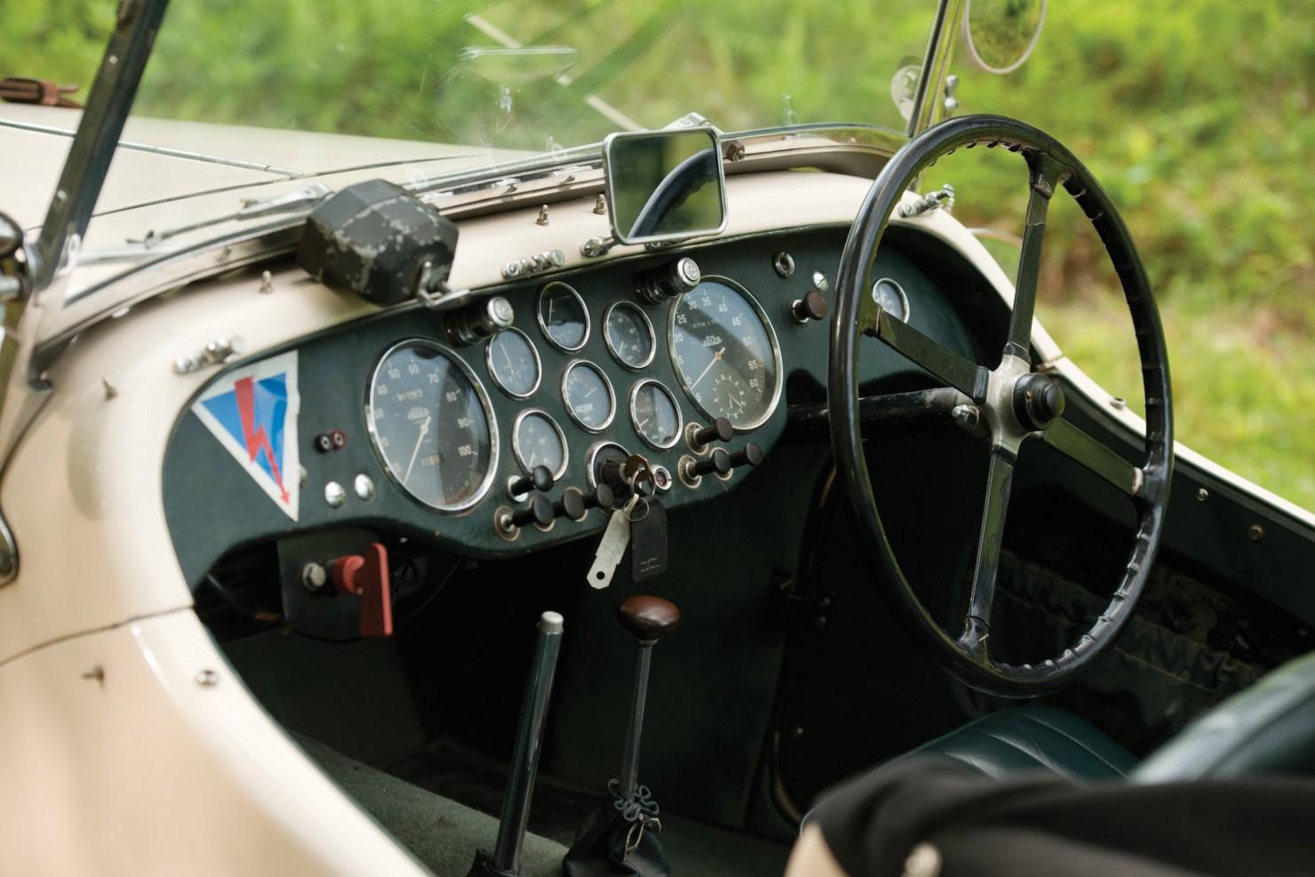 HRG Car 8