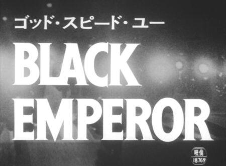God Speed You Black Emperor 450x330 - God Speed You! Black Emperor