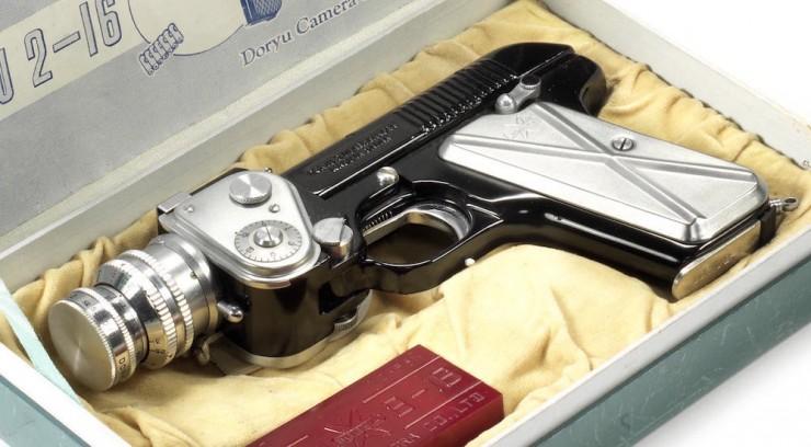 Doryu Gun Camera