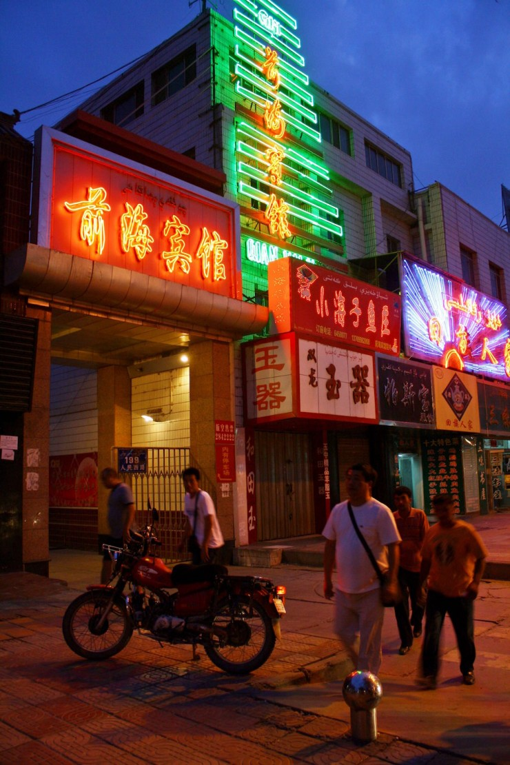 71. Dowtown Kashgar, China