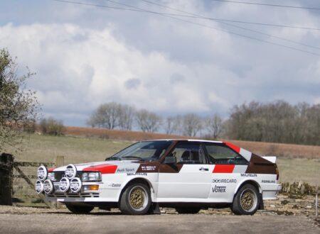 audi quattro car 19 450x330 - 1981 Audi Quattro