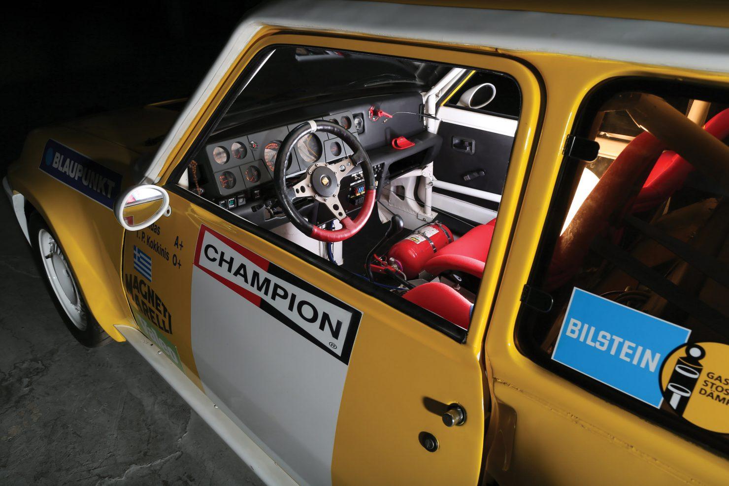 Renault 5 Turbo 3 1480x987 - 1980 Renault 5 Turbo