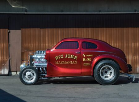 Austin Big John Mazmanian Football Gasser 12 450x330