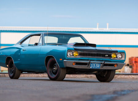 Dodge Super Bee 1 450x330
