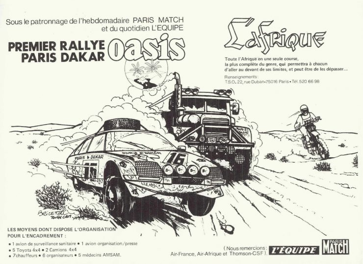 First Paris Dakar Poster