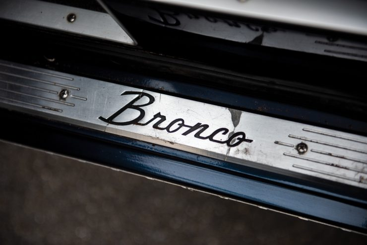 Ford Bronco Sill