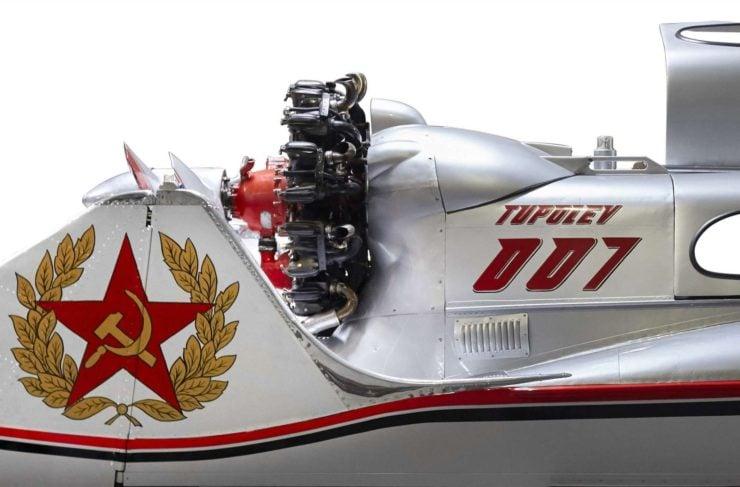 Tuploev-A-3-N007-13-1600x1053