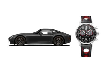 HB Coupe + Watch