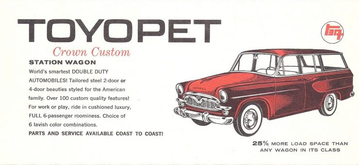 Toyopet Crown Station Wagon