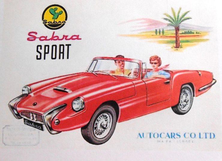 Sabra Sport GT Autocars