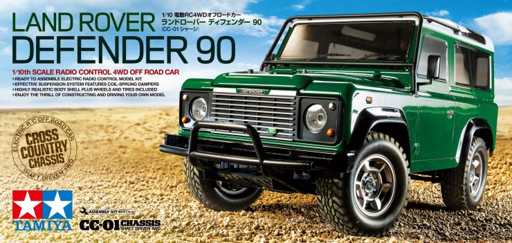 Tamiya Land Rover Defender RC Model Box