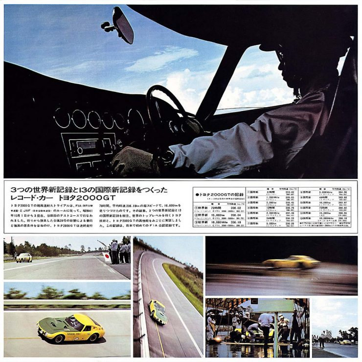 Toyota 2000GT 12