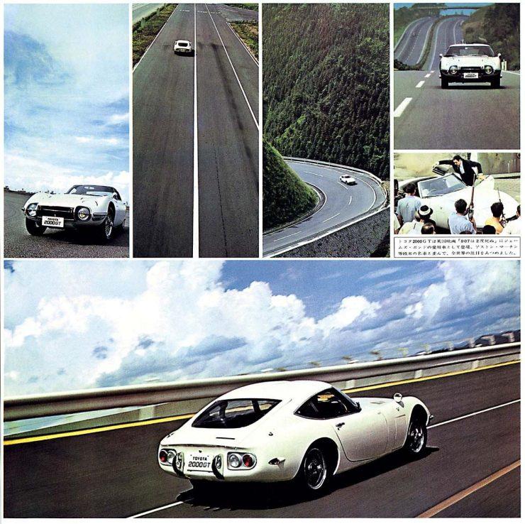 Toyota 2000GT 14