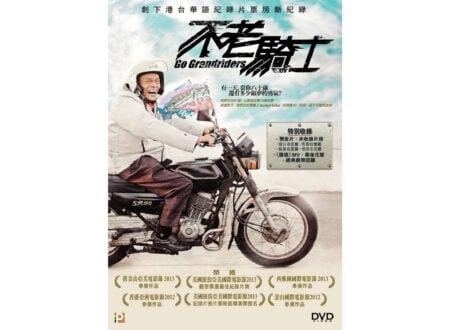 Go Grandriders Movie Poster