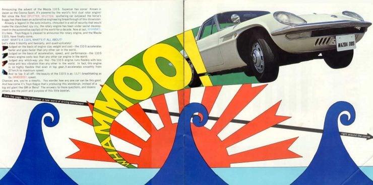 Mazda Cosmo Brochure 3