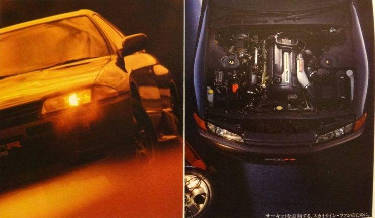 Nissan R32 GT-R