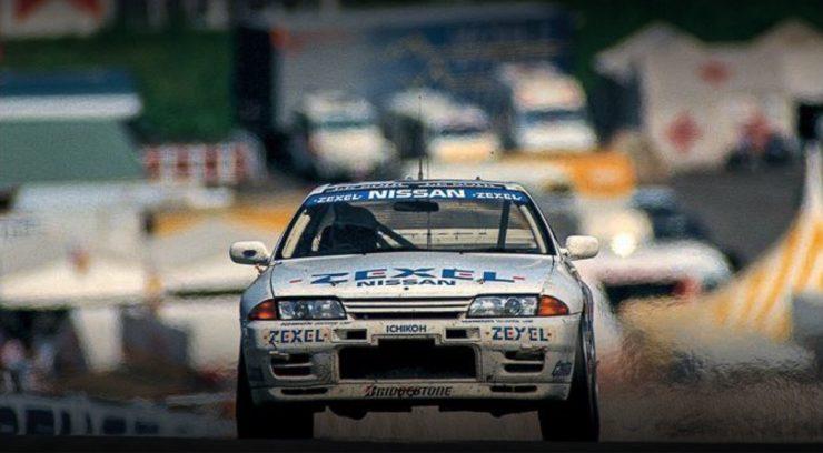 Nissan Skyline GT-R Racing