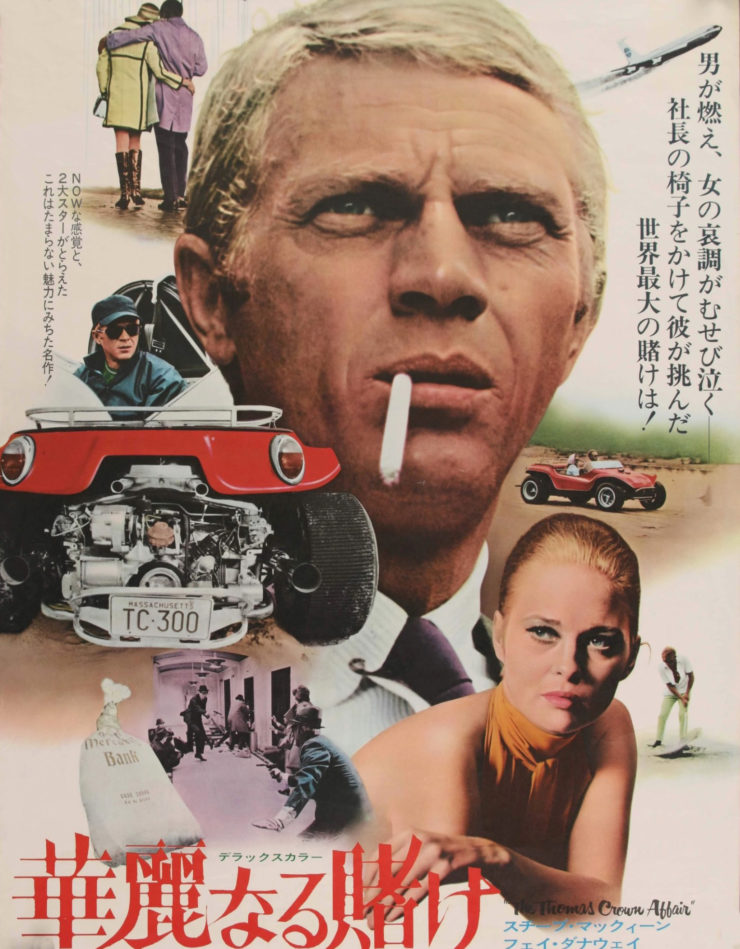 Thomas Crown Affair Japanese Poster