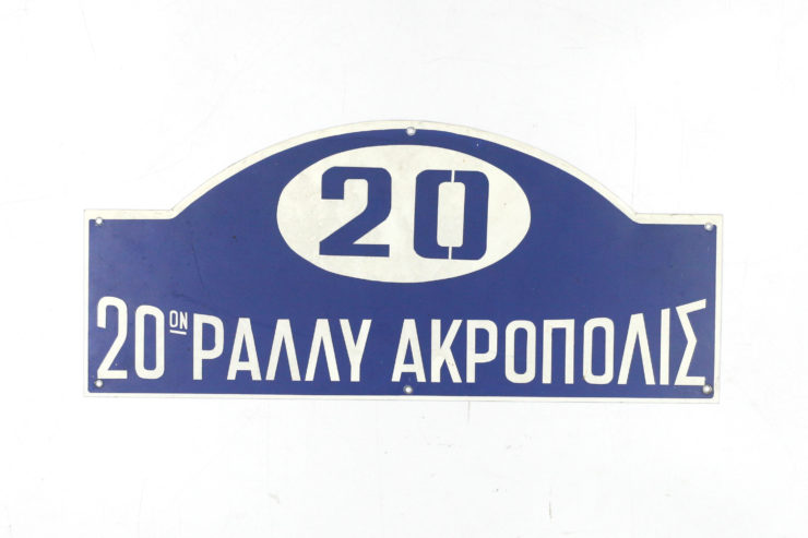 Acropolis Rally Plate, 1972