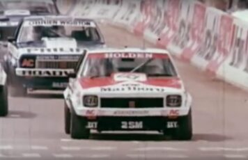 The Holden Dealer Team 1969 to 1987