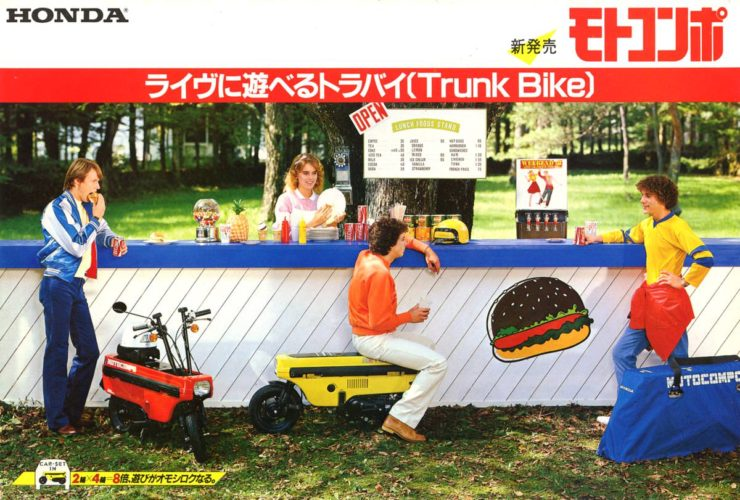 Honda Motocompo Brochure