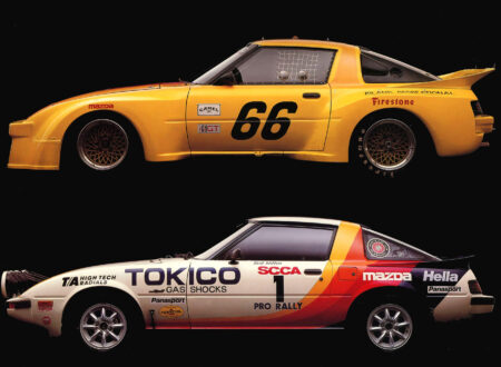 Mazda RX-7 Race Car