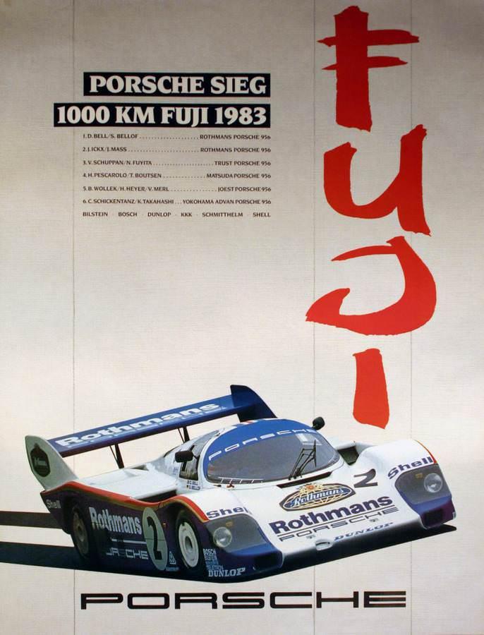 Porsche Poster Collection Fuji