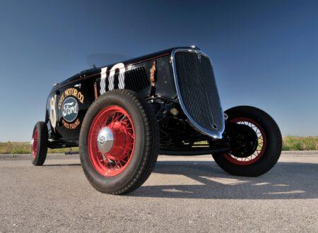 1933 Ford V-8 Grille