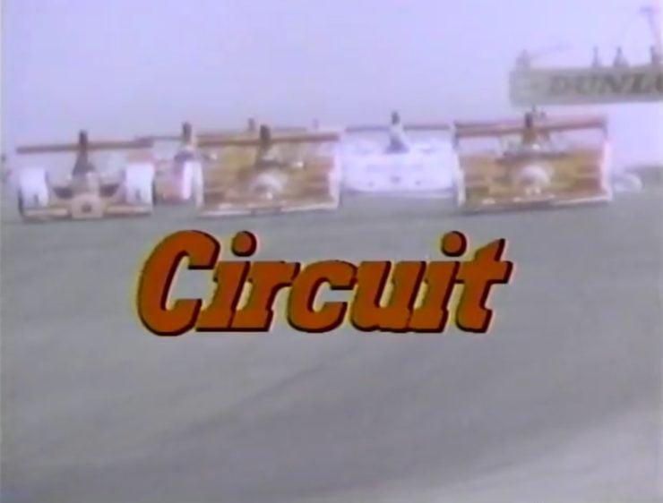 Circuit Film