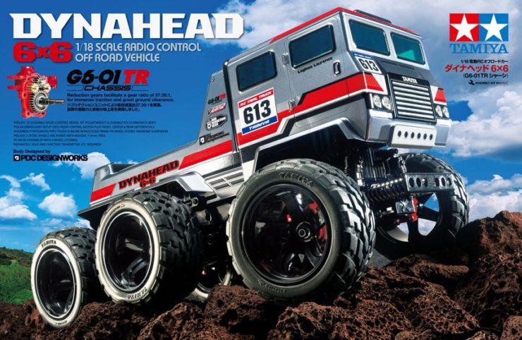 Tamiya Dynahead 6x6 RC Truck Box Lid