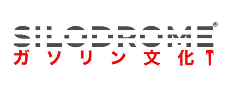 Silodrome x Japan T-Shirt Design