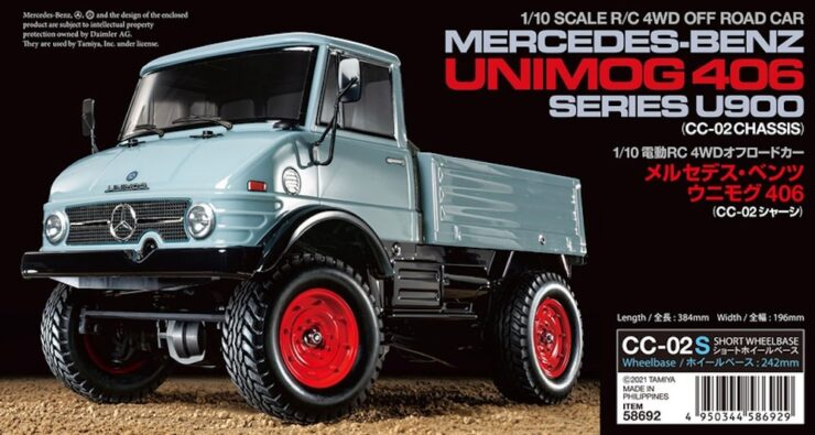 Tamiya Mercedes-Benz Unimog 406 Series U900 Box