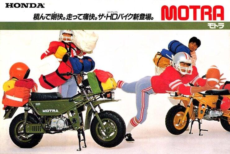 Honda CT50 Motra Brochure 1